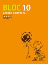 Bloc Lengua castellana 10