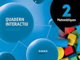 Quadern interactiu Matemàtiques 2 ESO Atòmium